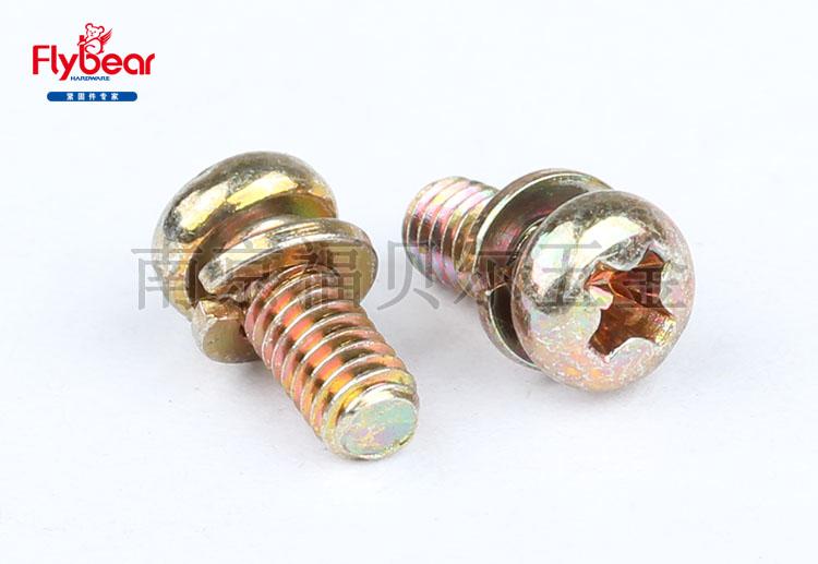 碳钢4.8级普通彩锌十字槽小盘头带弹簧垫圈组合螺钉GB9074.7