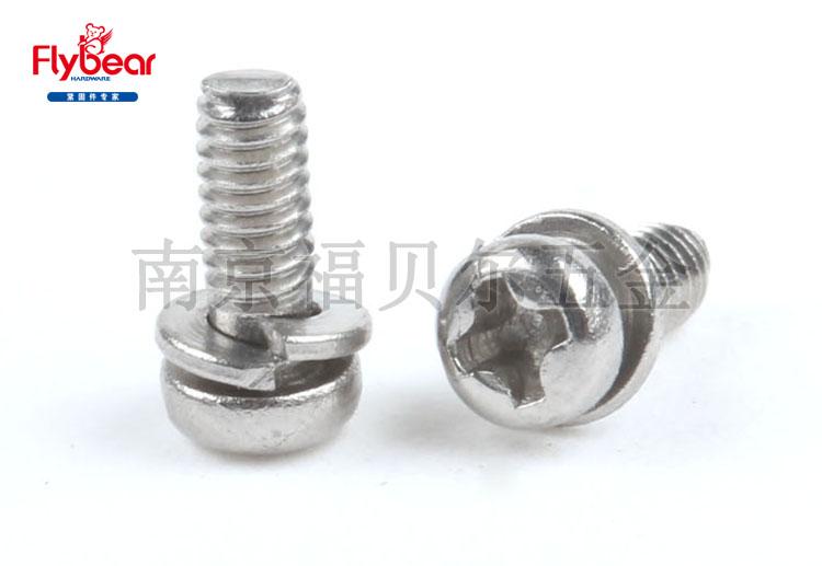 不锈钢 304十字槽小盘头带弹簧垫圈组合螺钉GB9074.7