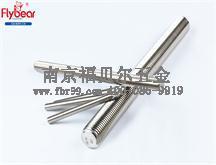 A4-80不锈钢高强度耐腐蚀牙棒/牙条DIN975/DIN976