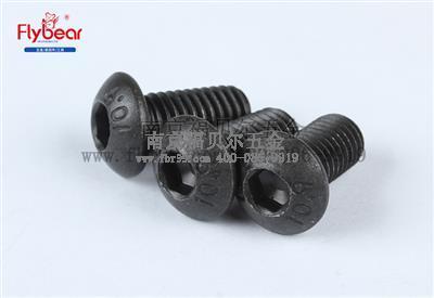 碳钢10.9级磷化发黑内六角盘头螺栓