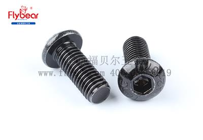 不锈钢304镀黑锌120H内六角盘头螺栓(ISO7380)
