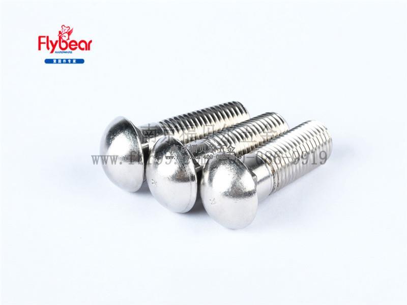 A2-80高强度耐腐蚀马车螺栓 扁圆头方颈螺栓 圆头方颈螺丝