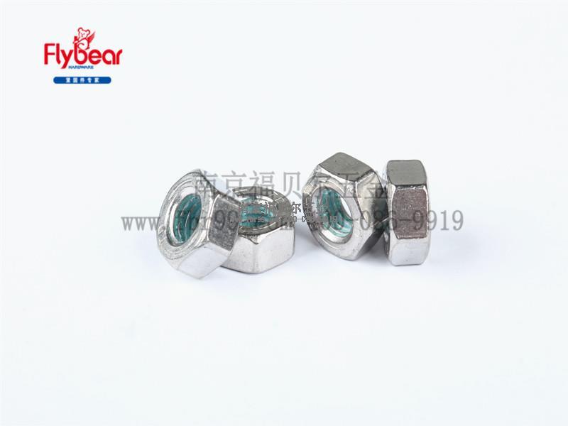 A4-80材质外六角左旋螺母 反牙螺母 反牙涂锁紧胶螺母