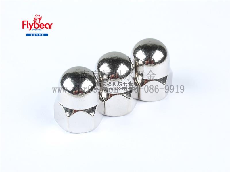 不锈钢304材质盖型反牙螺母  左旋螺纹 保护帽 不锈钢保护帽
