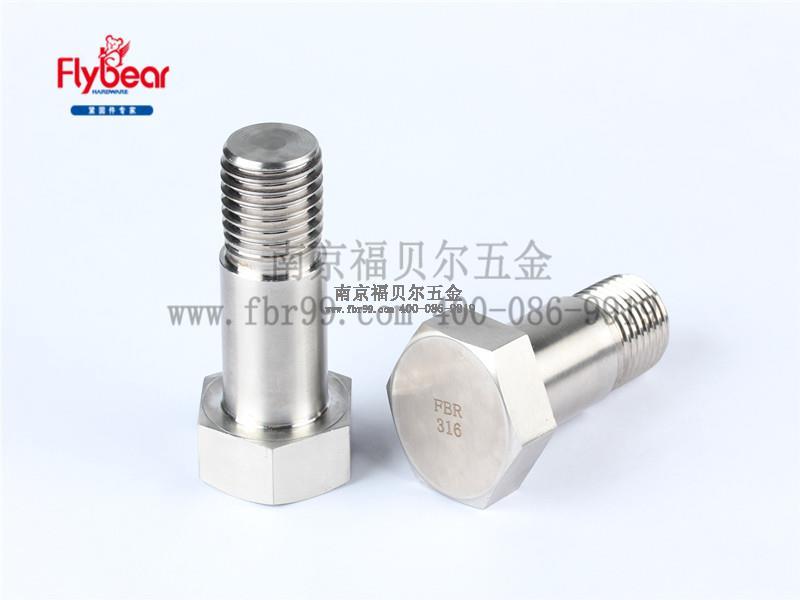 不锈钢316材质定制销钉 外六角阶梯螺钉  塞打螺丝