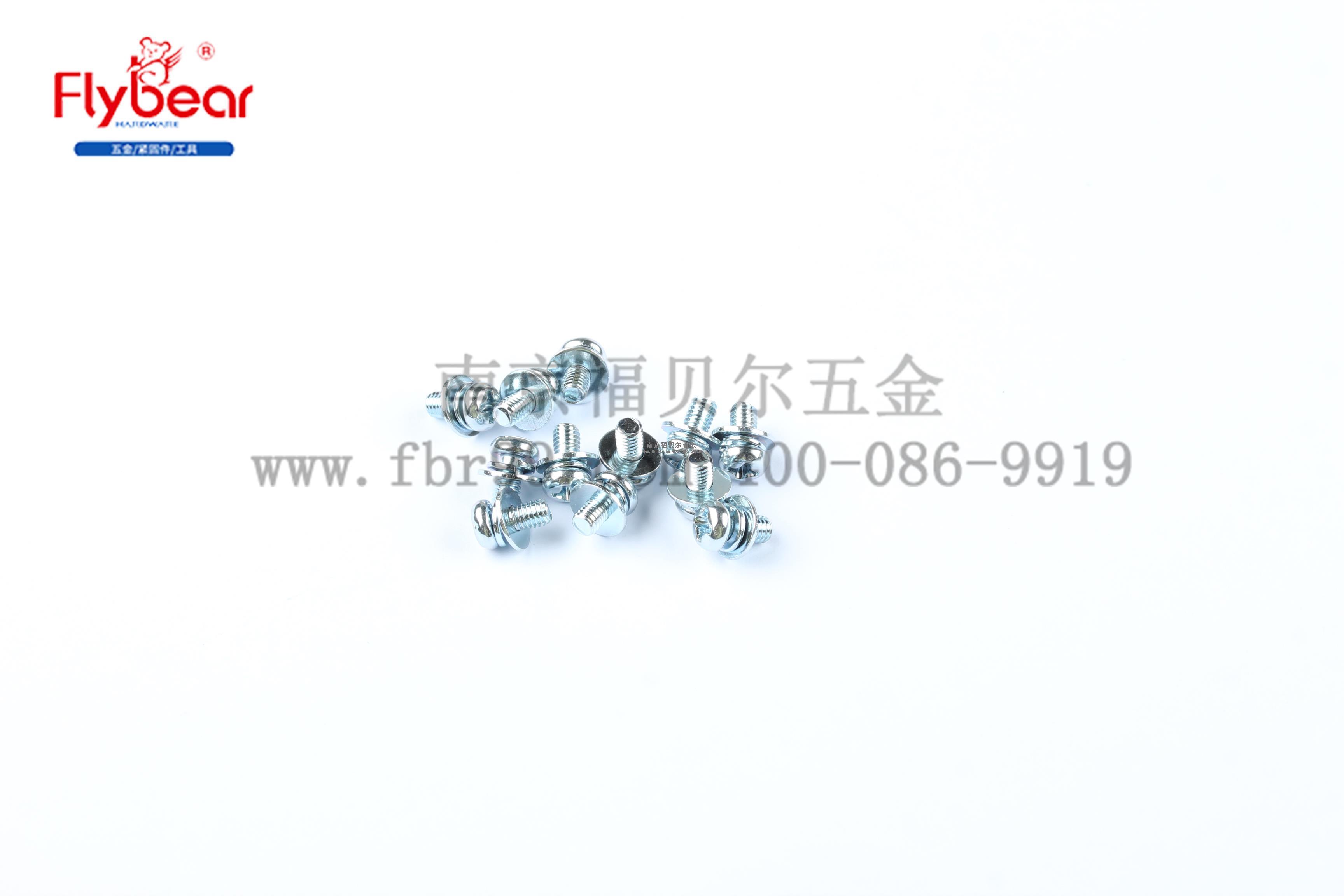 GB9074.8十字槽#2小盘头平弹垫组合螺钉碳钢4.8级镀环保蓝白锌96H