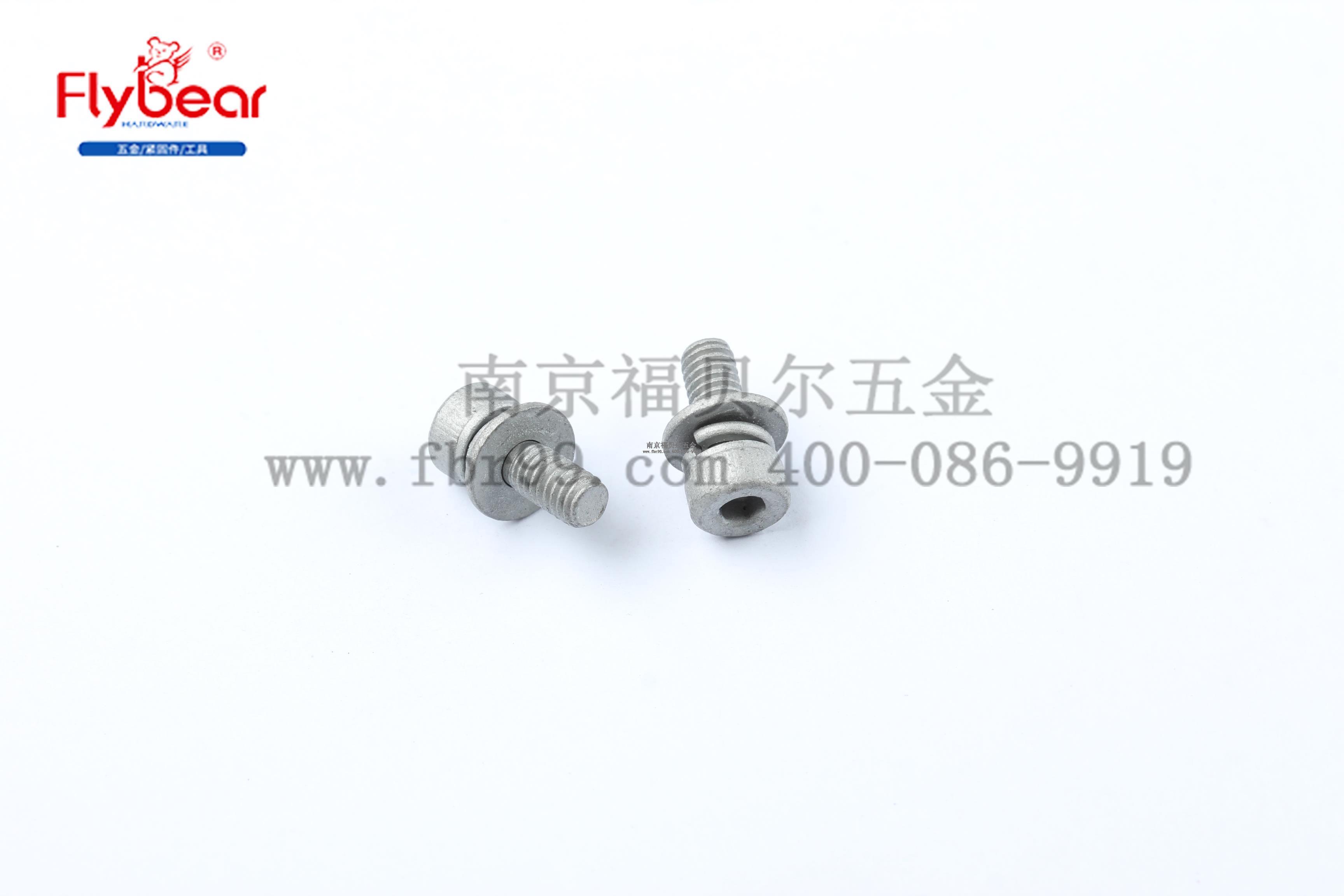 碳钢8.8级镀环保达克罗720H内六角不滚花圆柱头带平、弹垫组合螺