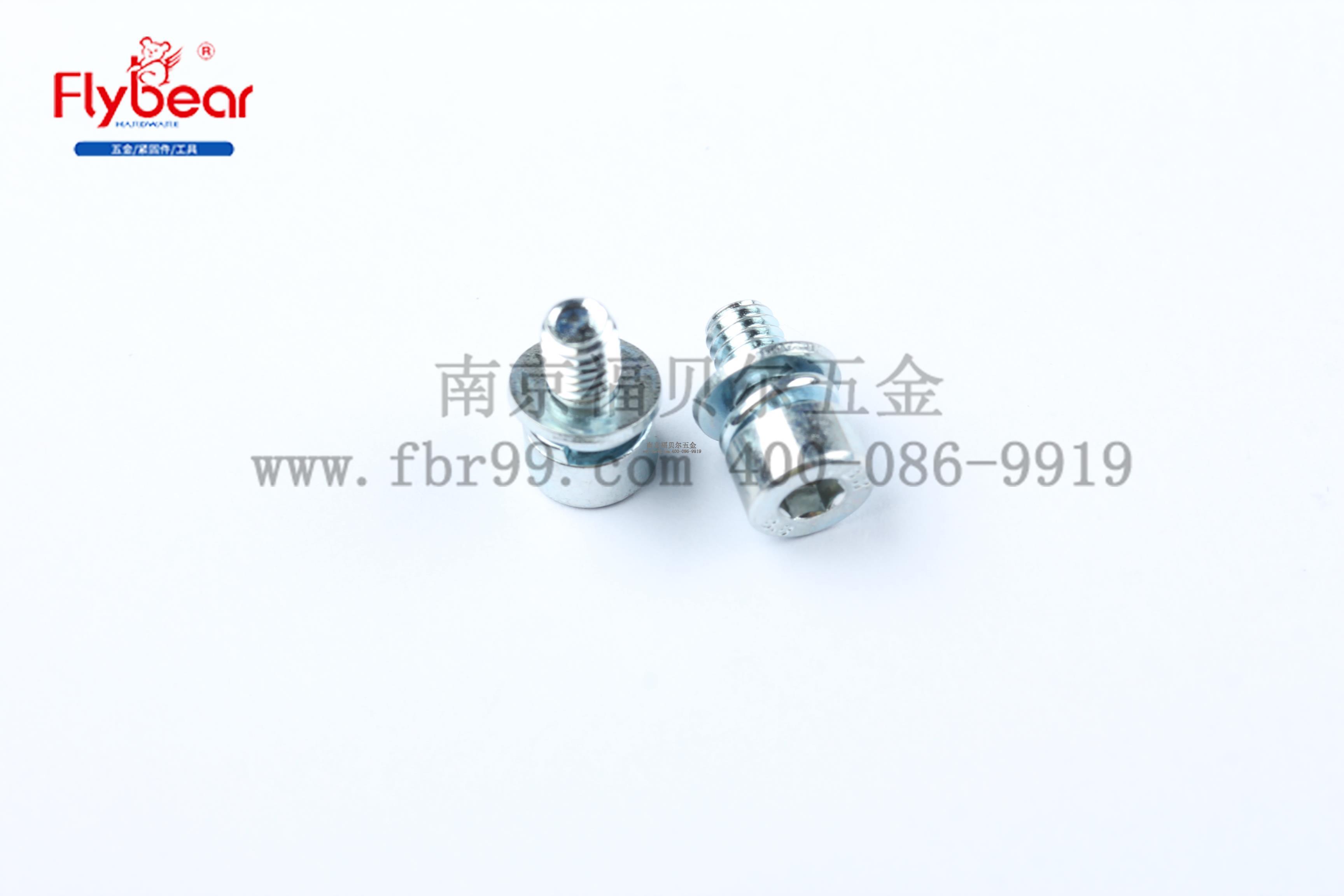 碳钢8.8级镀环保蓝白锌96H内六角不滚花圆柱头带平、弹垫组合螺钉