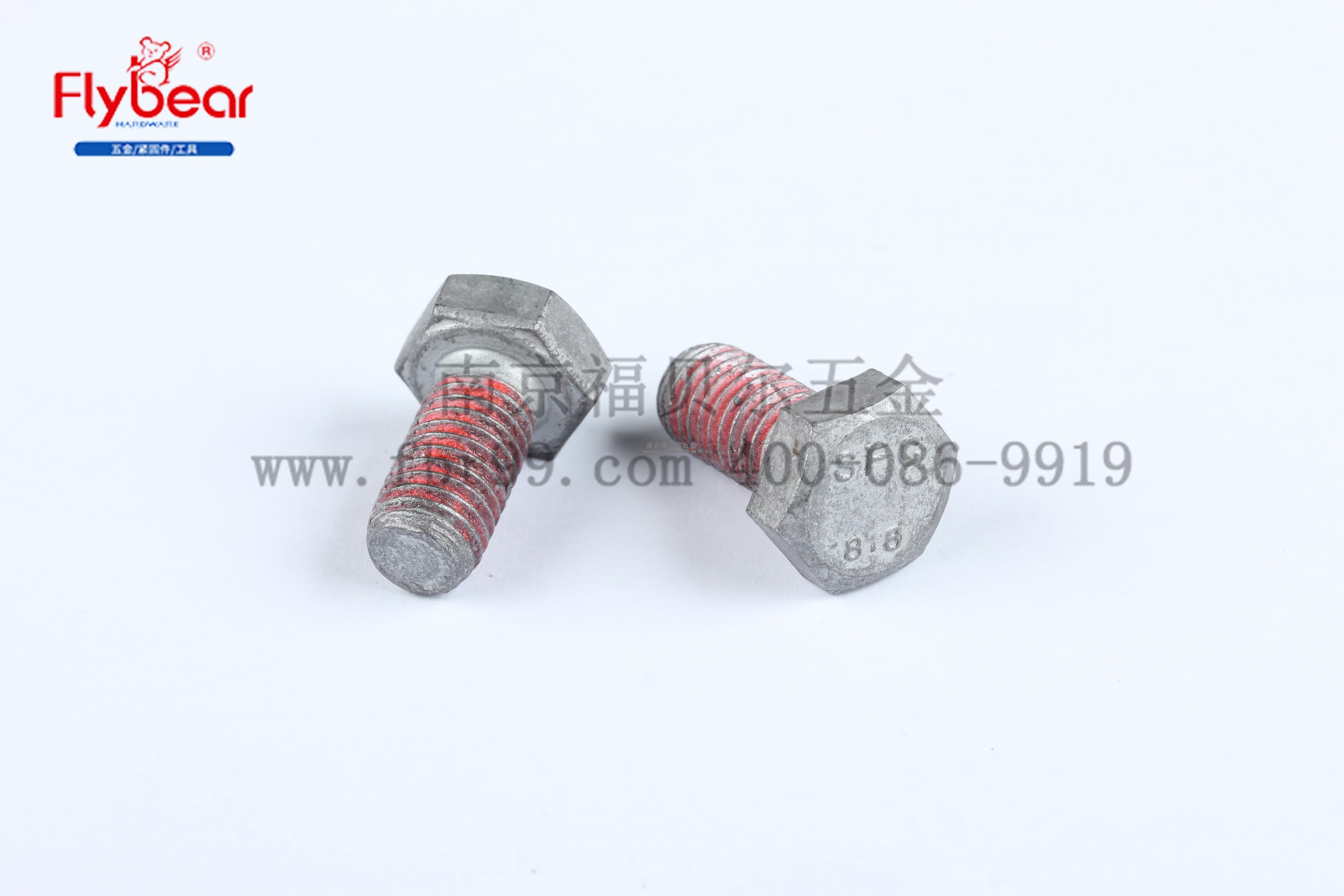 GB5783 外六角全牙螺栓 碳钢8.8级 焦美特  涂胶