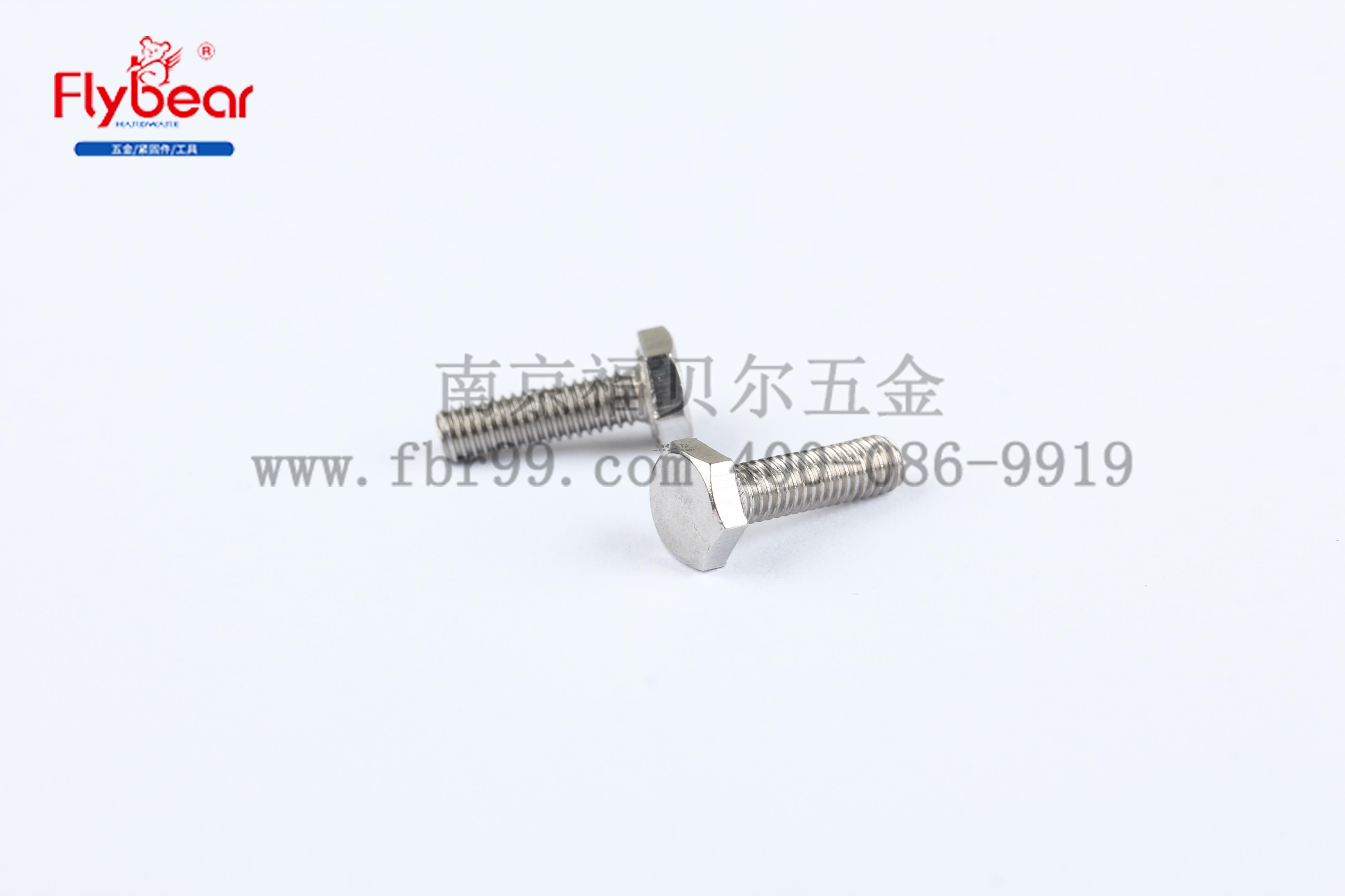 DIN933外六角全牙螺栓 304不锈钢 A2-70  六角头螺栓