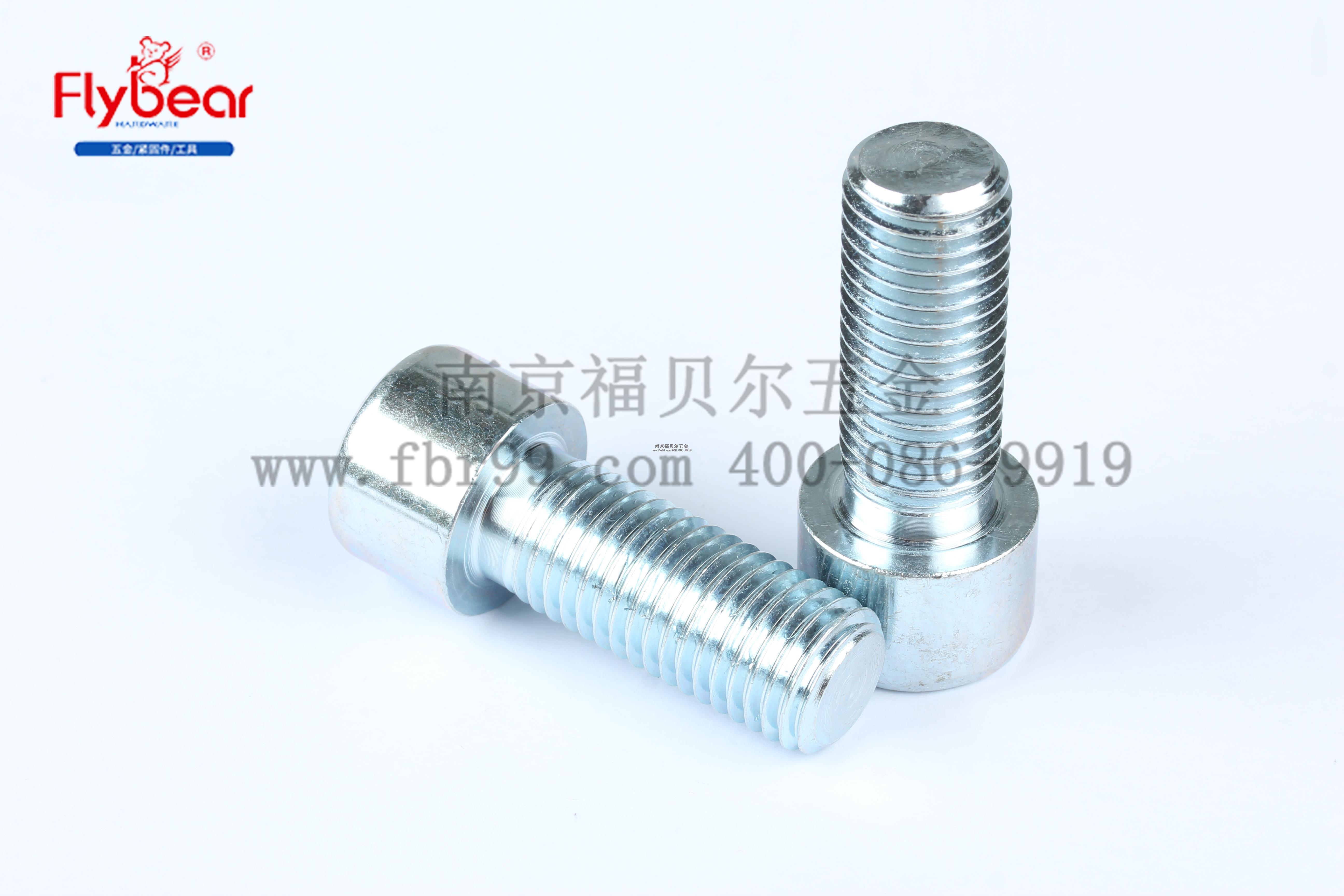 GB70.1 左旋内六角圆柱头全牙螺栓 碳钢8.8级 蓝白锌
